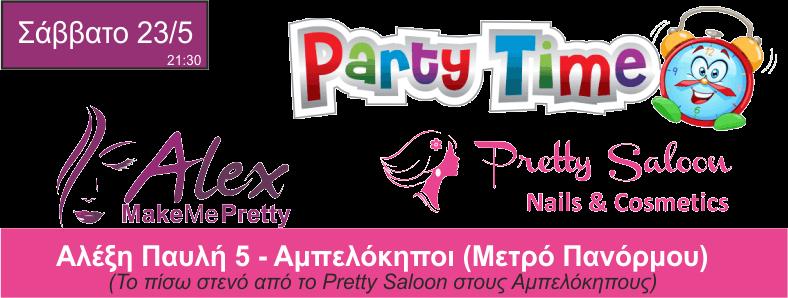 head_party